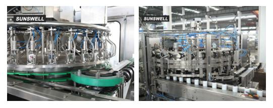 Sunswell热果汁灌装机.png